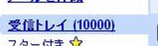f:id:oolochi:20080122220937j:image