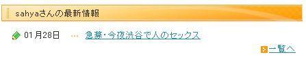 f:id:oolochi:20080129012739j:image