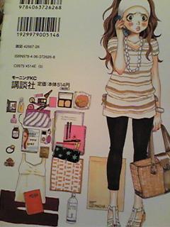 f:id:oolochi:20080216013815j:image