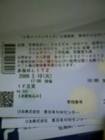 f:id:oolochi:20081228154811j:image