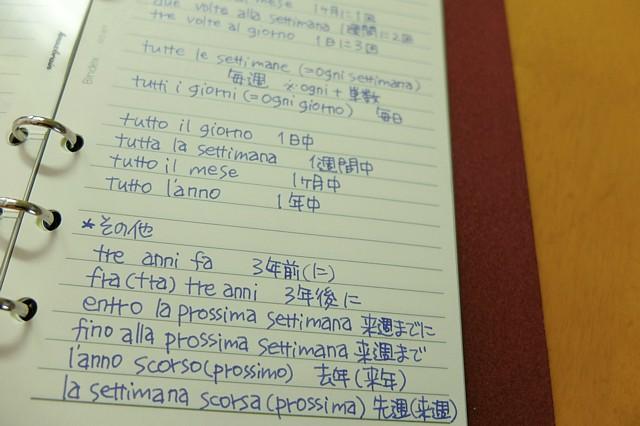 f:id:oolongchai1211:20170225133221j:plain