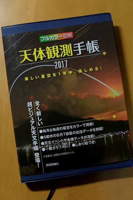 f:id:oolongchai1211:20171012204026j:plain