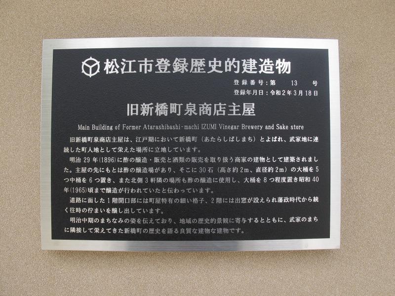 f:id:oolongchai1211:20200707165026j:plain