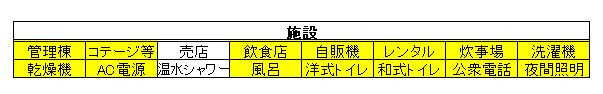 f:id:ooma5164:20180728113505j:plain