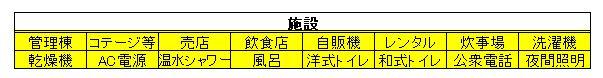 f:id:ooma5164:20180728231732j:plain