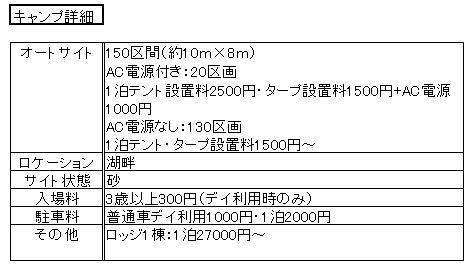 f:id:ooma5164:20180728233745j:plain