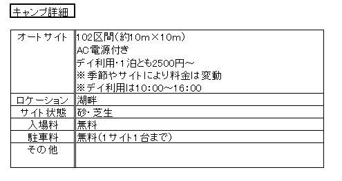 f:id:ooma5164:20180728234958j:plain
