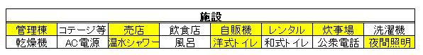 f:id:ooma5164:20180729090212j:plain