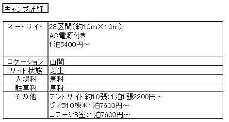 f:id:ooma5164:20180729091804j:plain