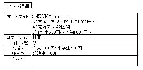 f:id:ooma5164:20180729092820j:plain