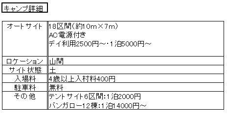 f:id:ooma5164:20180729094325j:plain