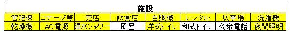 f:id:ooma5164:20180729094335j:plain
