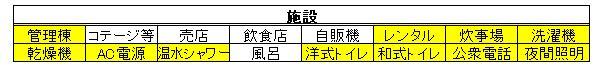 f:id:ooma5164:20180729095948j:plain