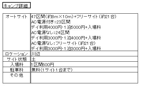 f:id:ooma5164:20180729100625j:plain