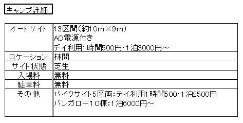 f:id:ooma5164:20180730225018j:plain