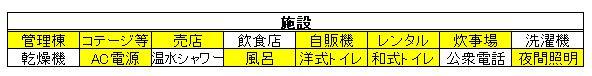 f:id:ooma5164:20180731162857j:plain