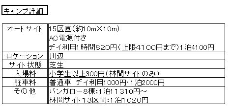f:id:ooma5164:20180731165025j:plain