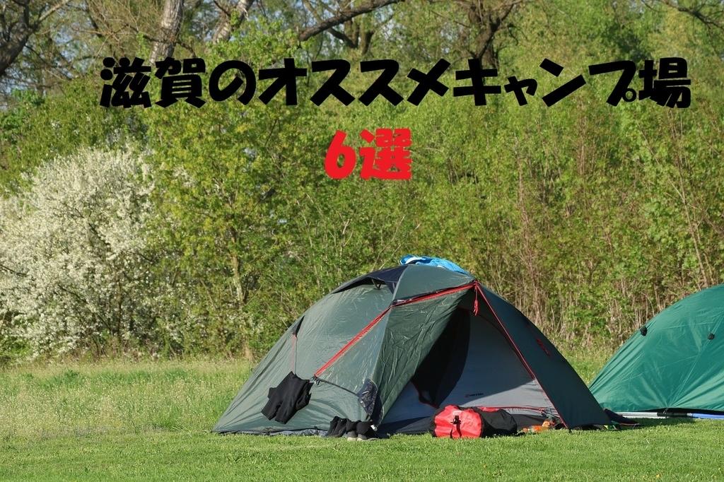 f:id:ooma5164:20180911003832j:plain