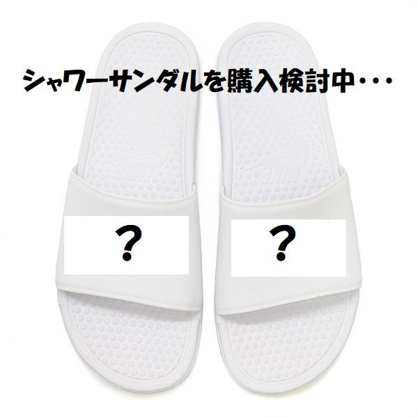 f:id:ooma5164:20190824223209j:plain