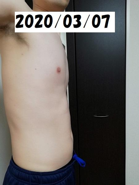 f:id:ooma5164:20200307224011j:plain