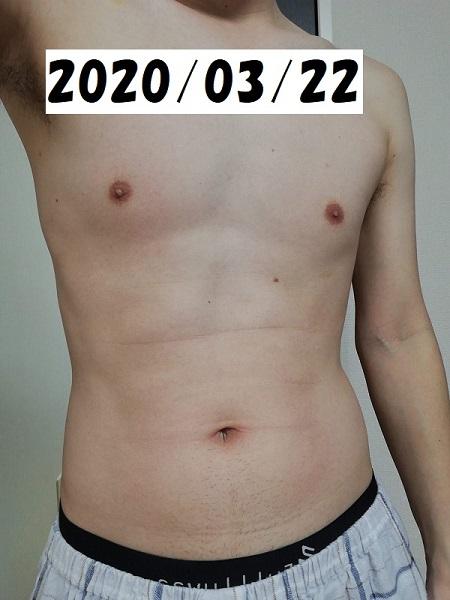 f:id:ooma5164:20200322155032j:plain