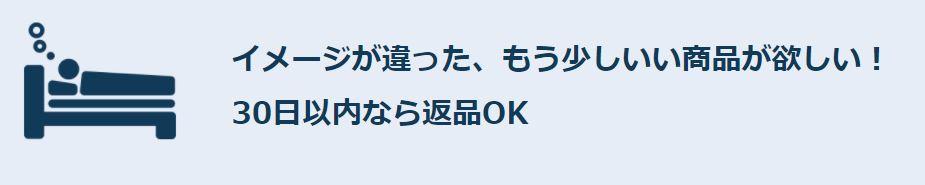 f:id:ooma5164:20210904005922j:plain