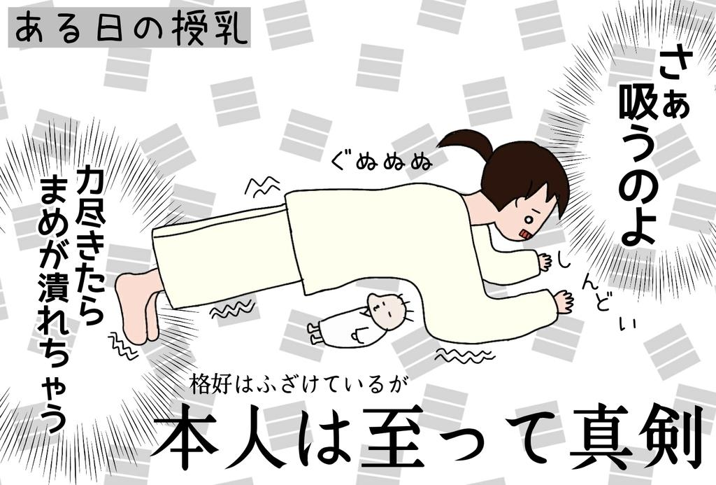 痛い 母乳 が ち 首