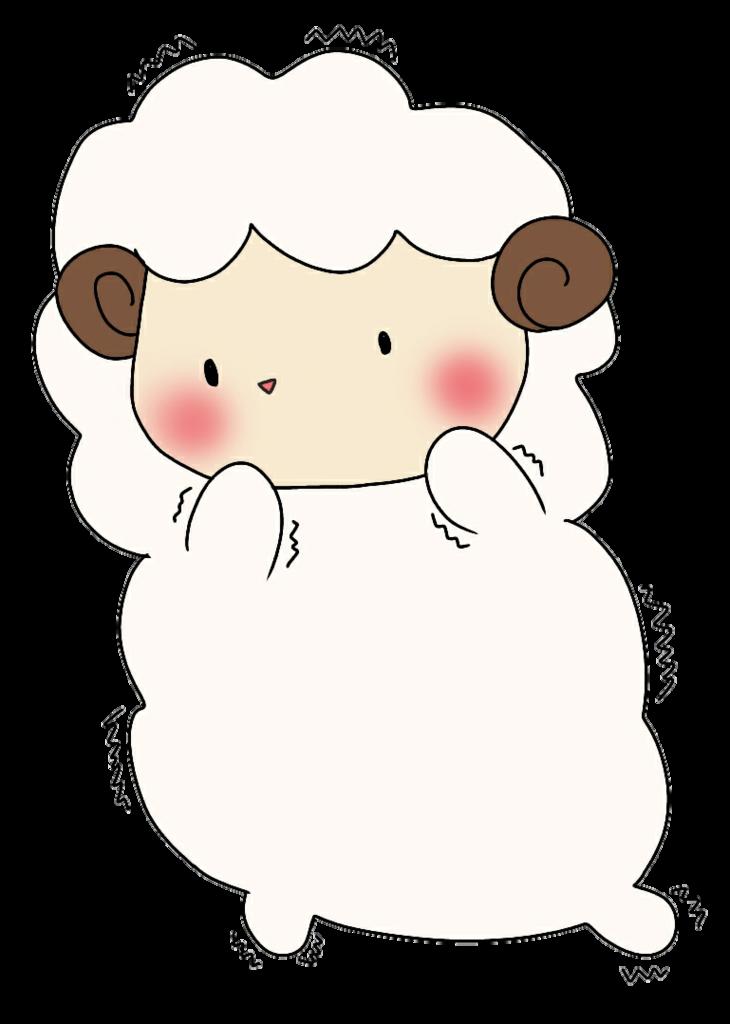 半笑いで震える羊