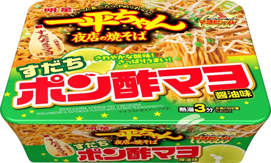 一平ちゃん すだちポン酢マヨ パッケージ