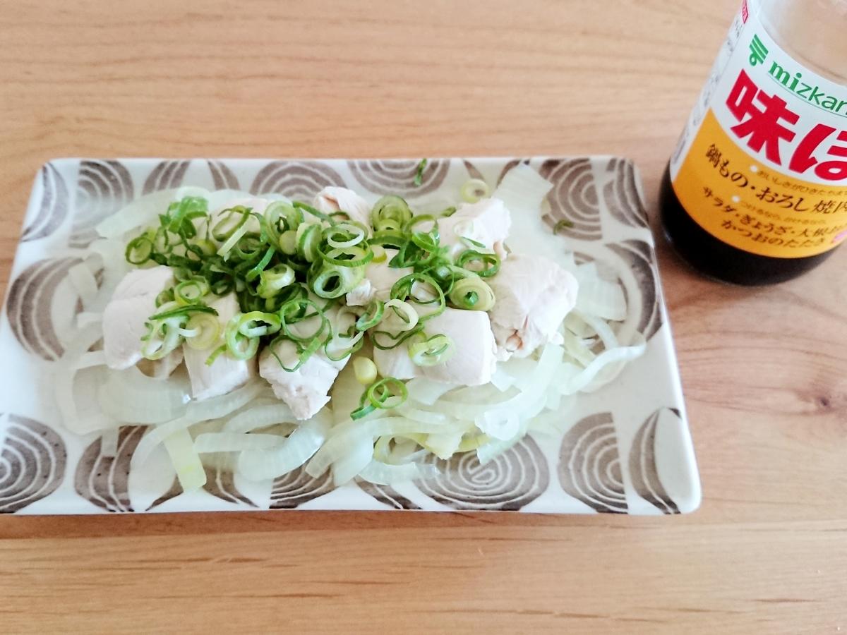 鶏ささみ 玉ねぎ ねぎ 料理 ポン酢