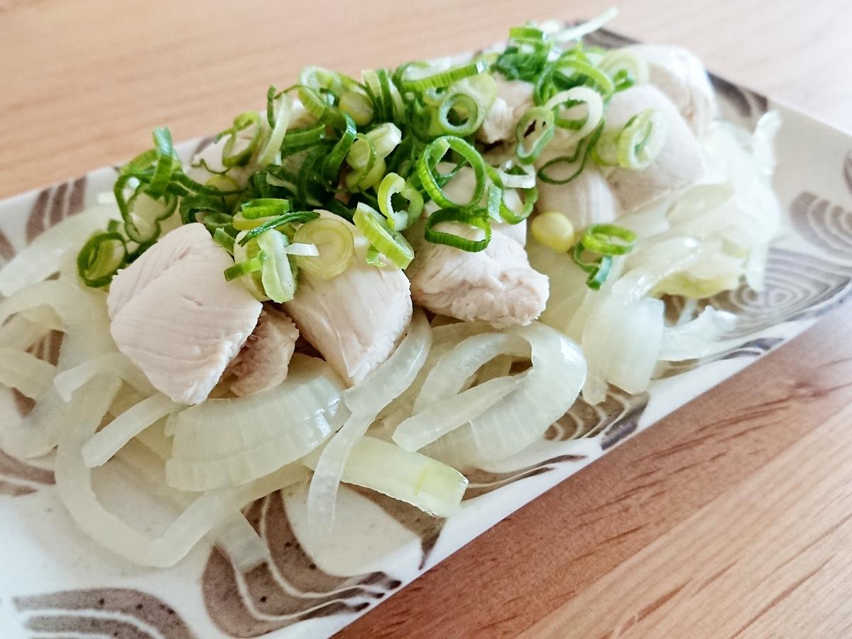 鶏ささみ 玉ねぎ ねぎ 料理