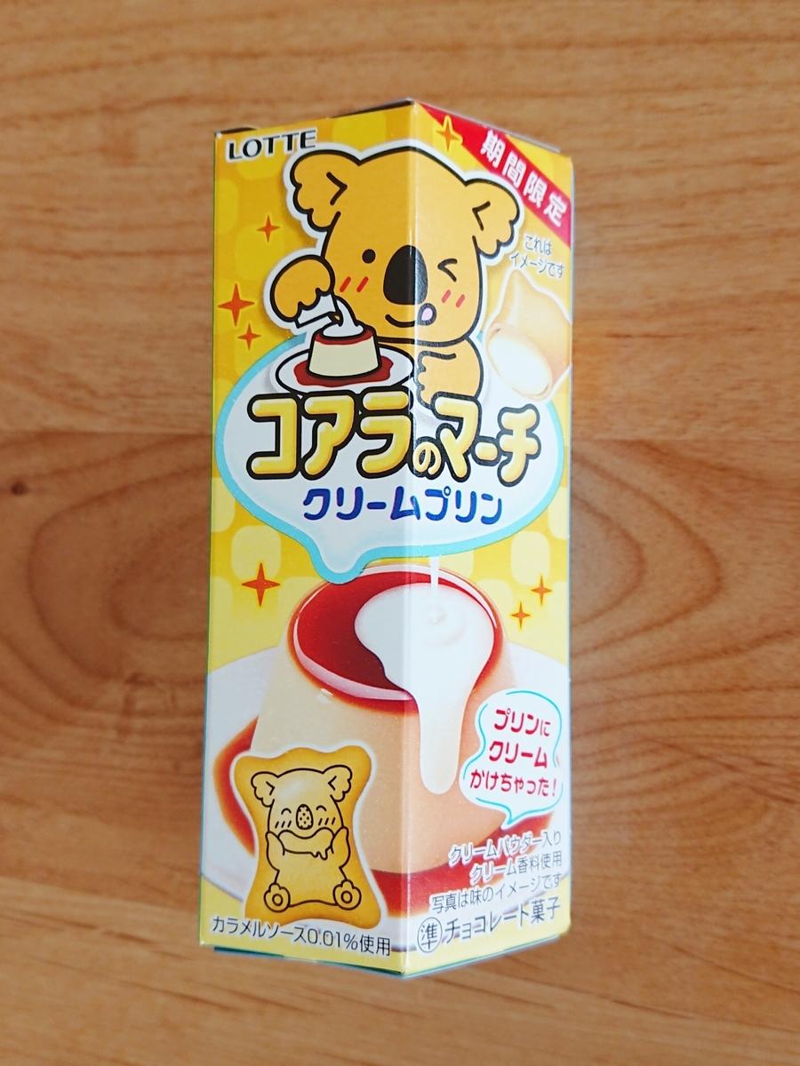コアラのマーチ クリームプリン味