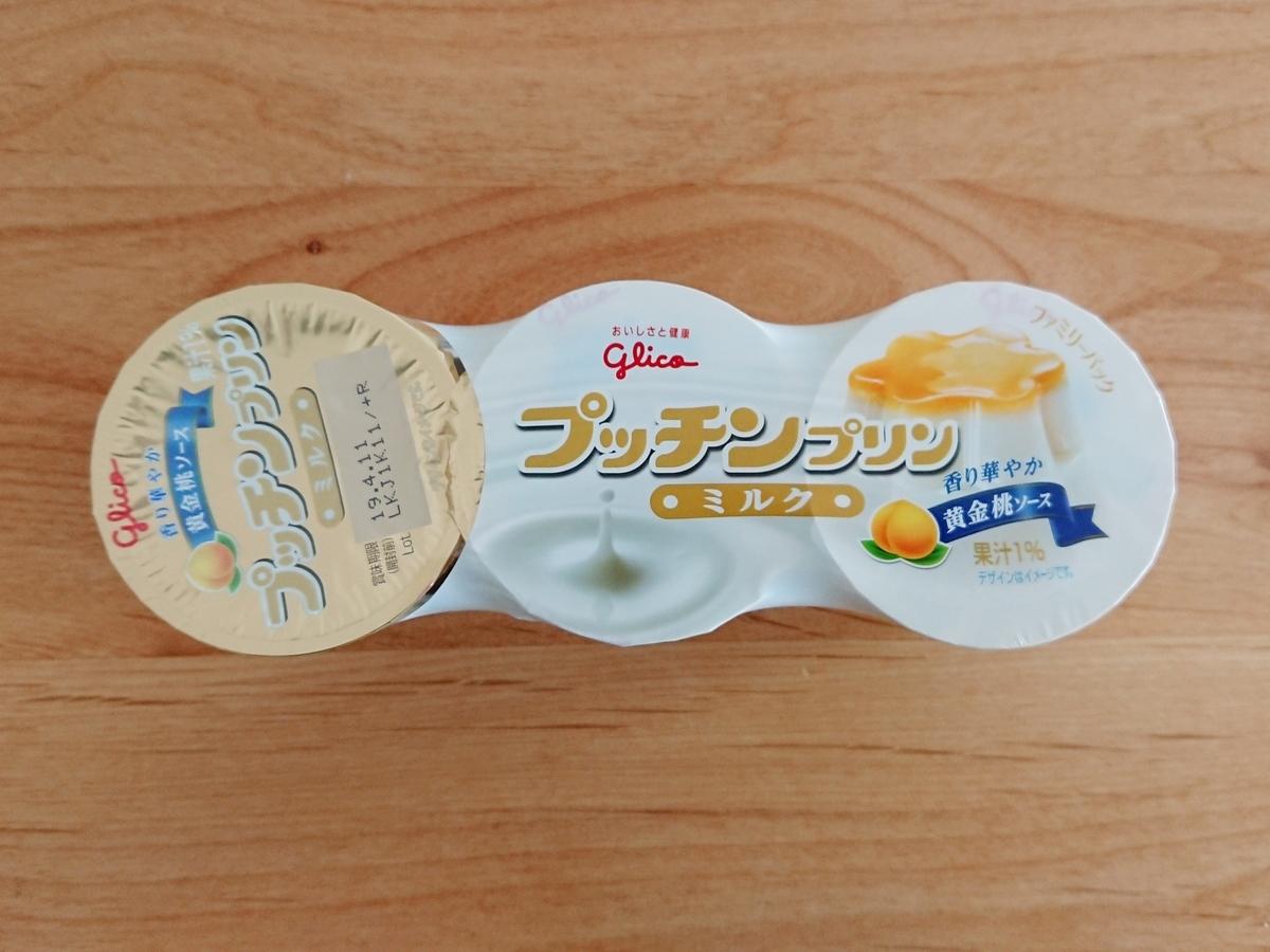 プッチンプリンミルク黄金桃ソース 3個入り