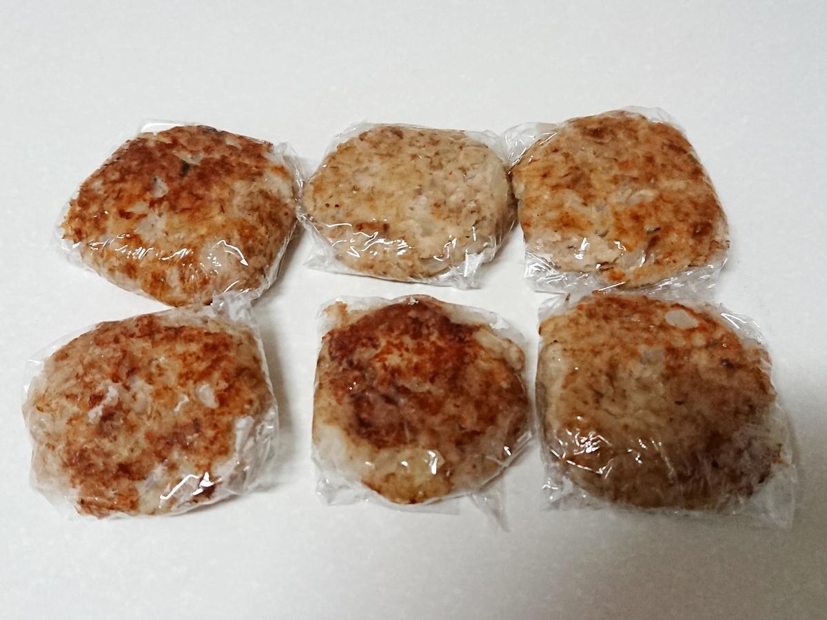 1個ずつラップに包んだハンバーグ