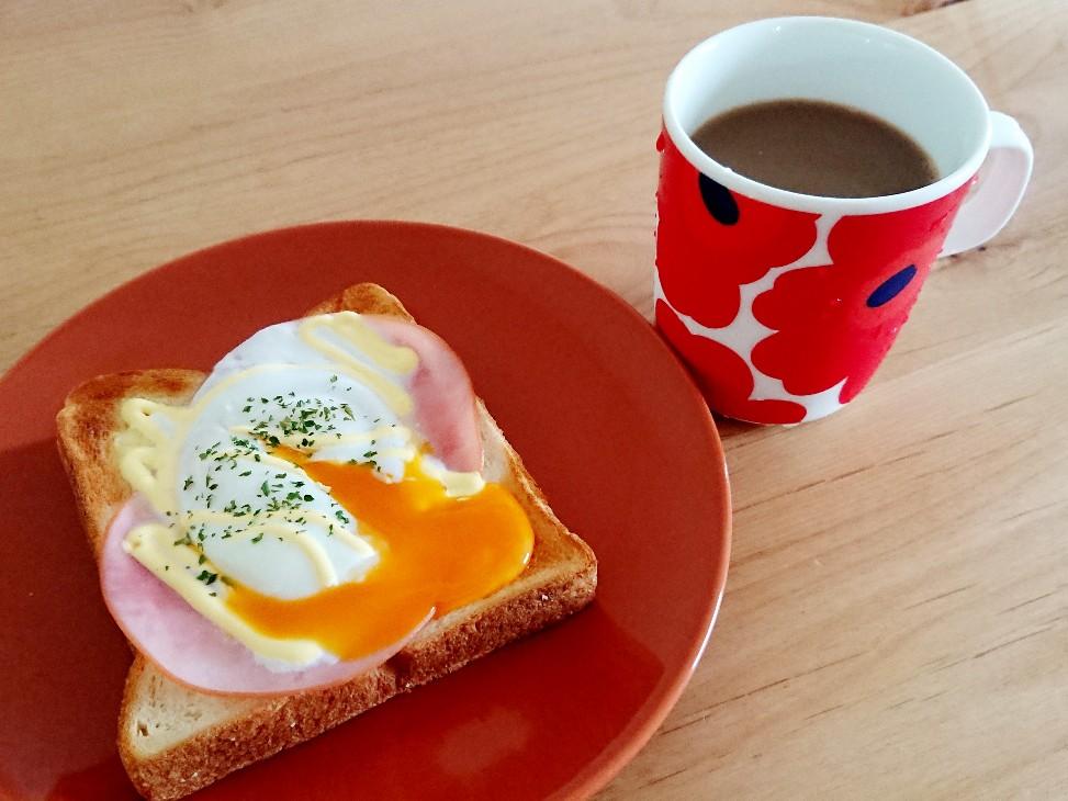 コーヒーと温玉ハムチーズトースト