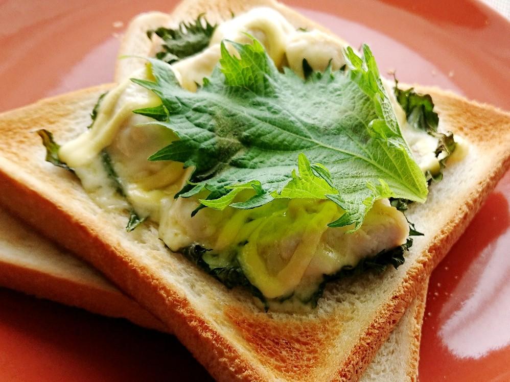 大葉ささみチーズトースト