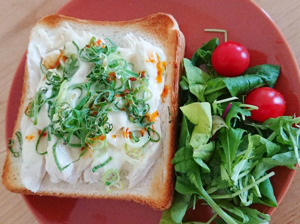 チキンネギチーズトースト