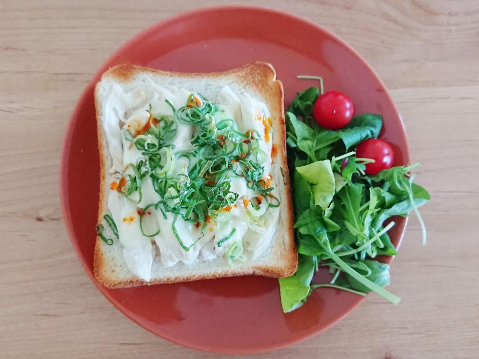 ネギチキンチーズトースト