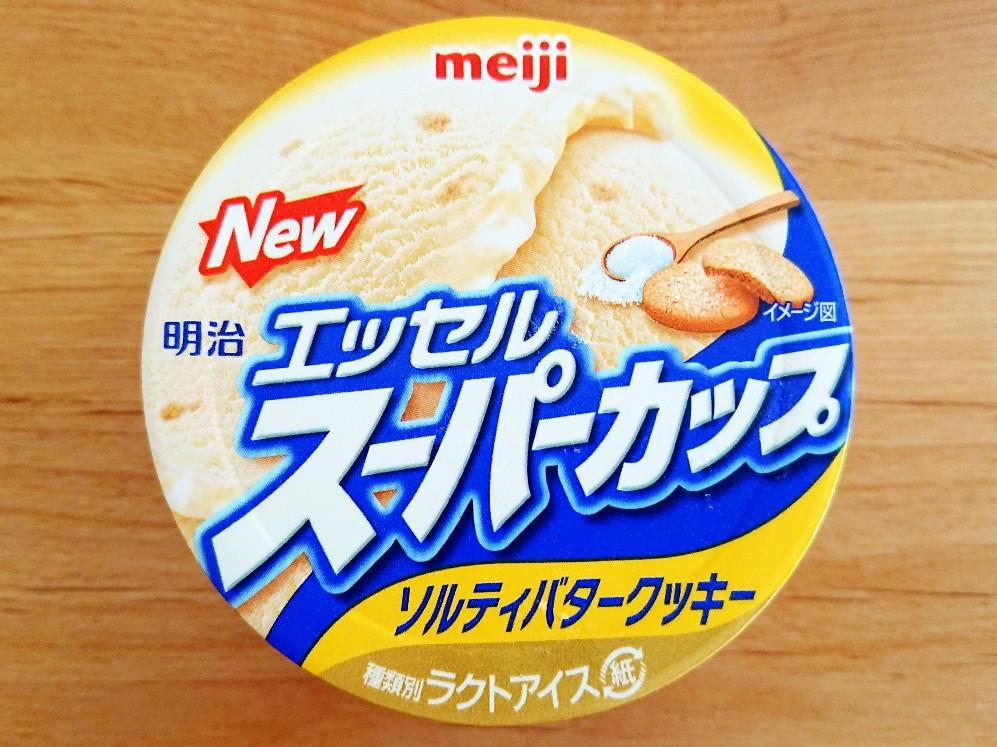 スーパーカップソルティバタークッキー