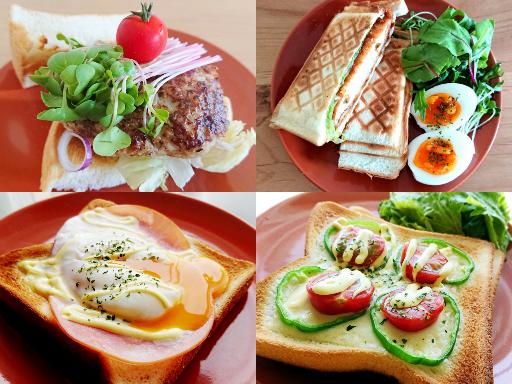 色々な食パンレシピ