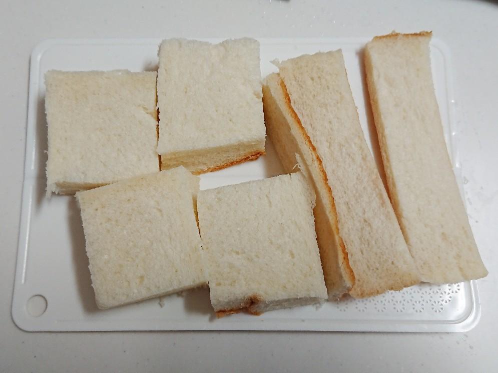 食パンを4等分にカット
