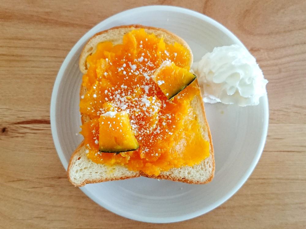 かぼちゃトースト