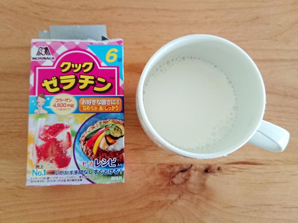 牛乳とゼラチン