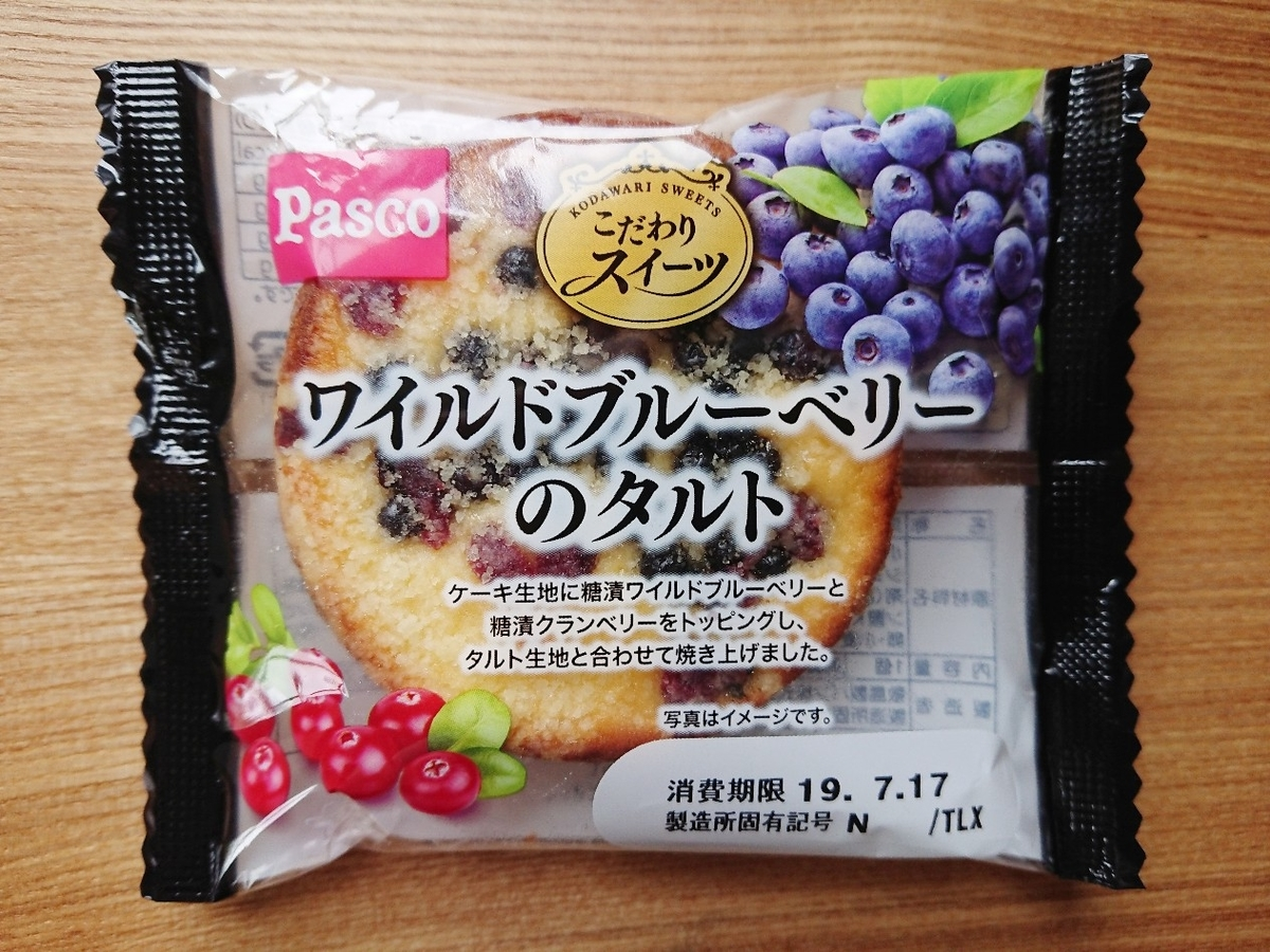 パスコ ワイルドブルーベリーのタルト