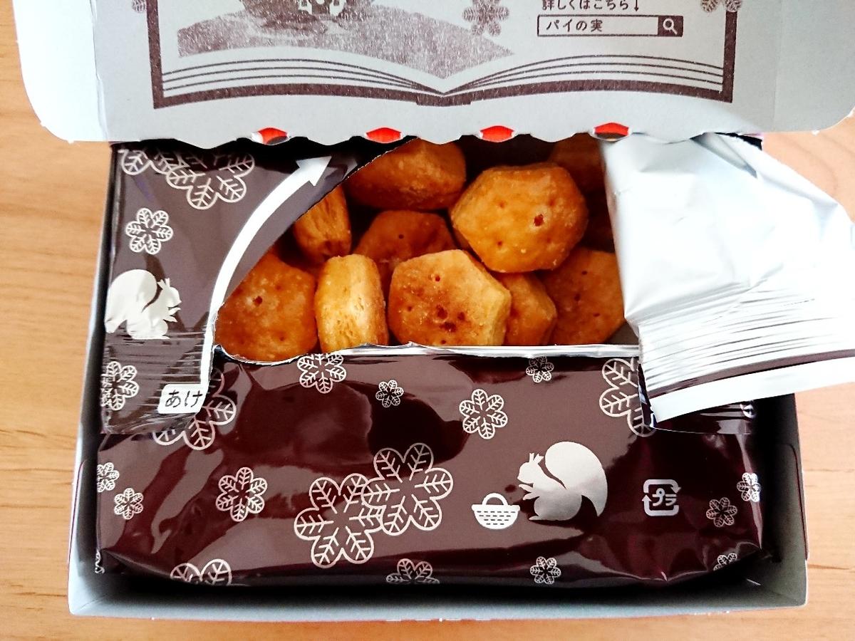 パイの実の包装を開ける