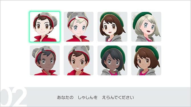 ポケモンソードシールドの主人公選択画面