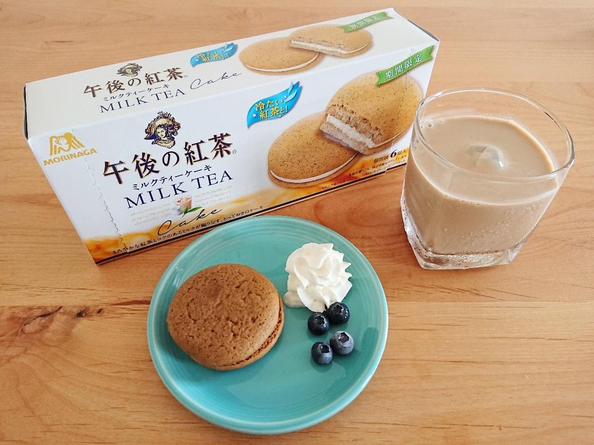 飲み物と午後の紅茶ミルクティーケーキ