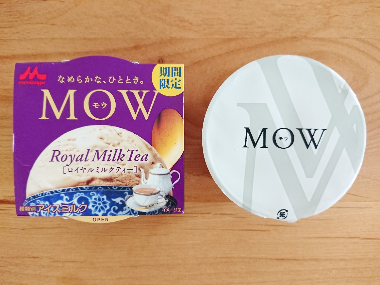 MOWのアイスを開封