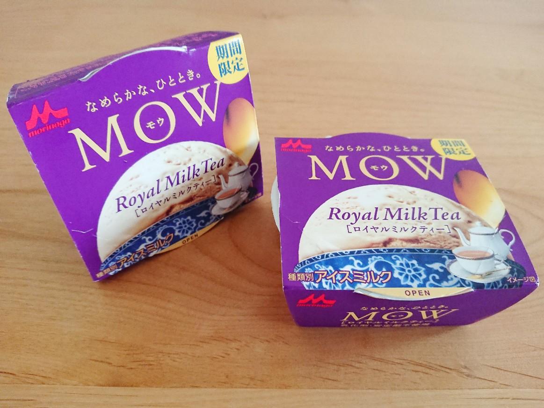 MOW(モウ)ロイヤルミルクティー
