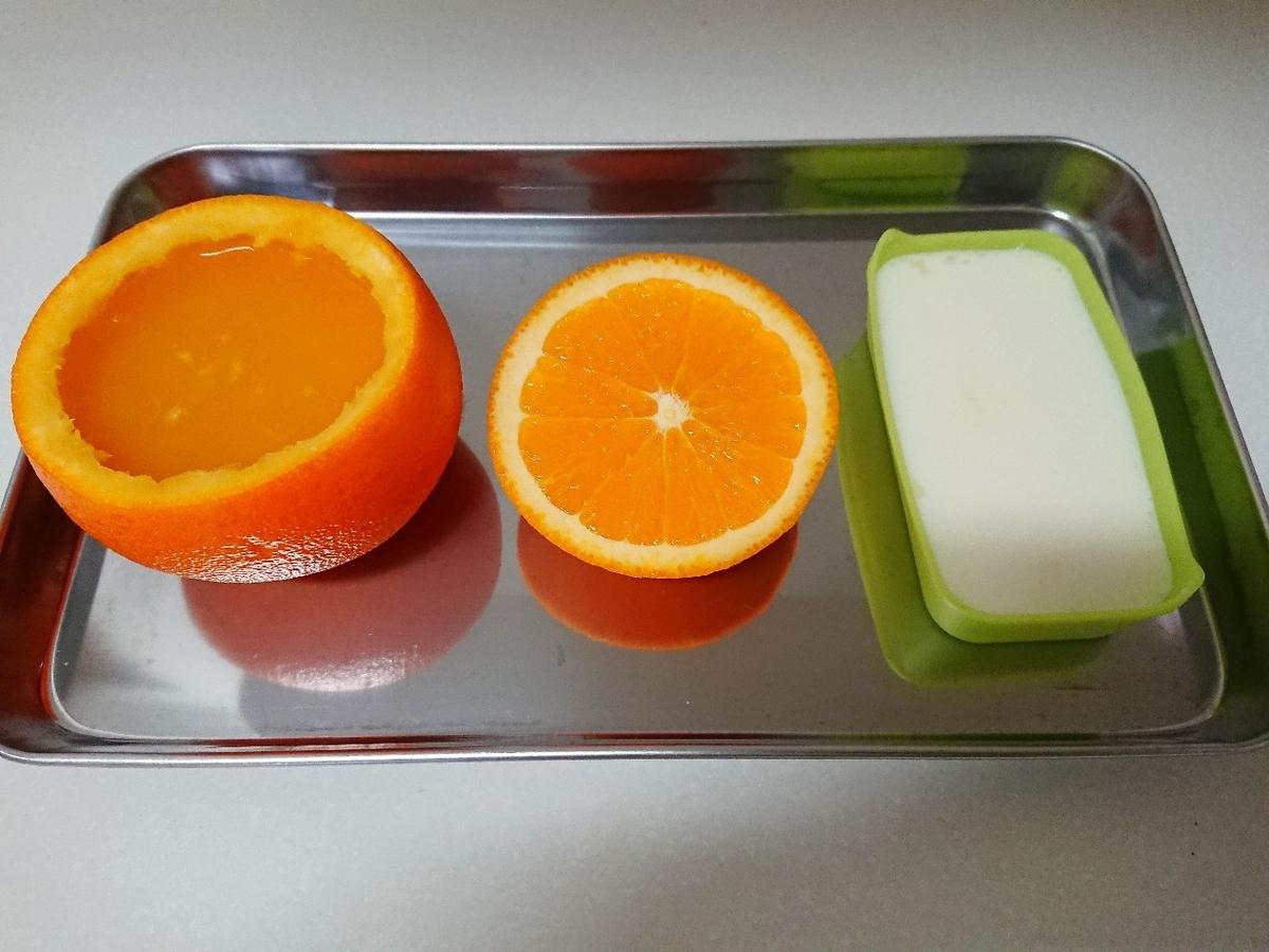 オレンジの中にゼリーの素を入れた